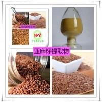 亚麻籽膳食纤维 亚麻籽纤维粉 1公斤起订包邮宁夏凯源