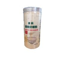 麦麸膳食纤维粉即食营养代餐减脂粉