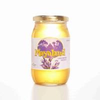 供应土耳其进口天然成熟薰衣草蜂蜜