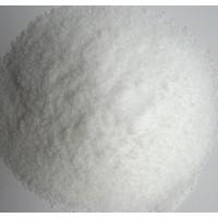 日本林原海藻糖价格 进口海藻糖健康糖 1公斤包邮
