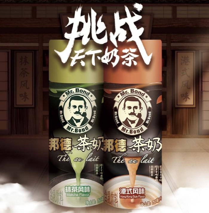 """不只是邦德咖啡,旺旺邦德系列再添""""茶奶""""新"""