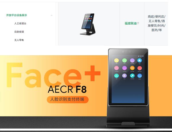 http://www.shangoudaohang.com/nongcun/212432.html