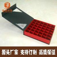 巧克力零食饼干包装盒高档礼盒定制