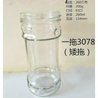豆豉酱玻璃瓶豆豉罐头瓶