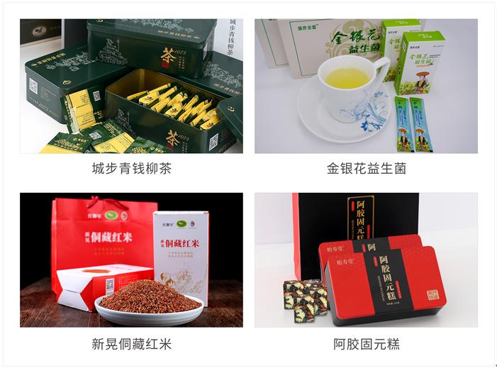 廠家全面入駐 青柳源供應鏈服務平臺公開招標