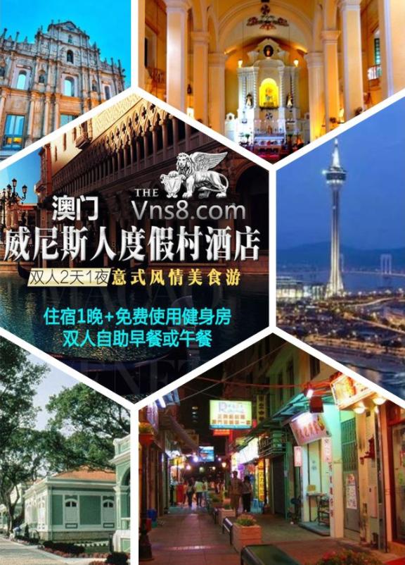 亚洲最大的单幢式酒店,旅游必打卡之地!