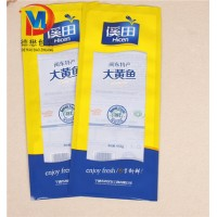 冷冻黄花鱼真空包装袋A法库冷冻黄花鱼真空包装袋生产厂家