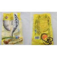 海产品真空包装袋厂家A白庄居海产品真空包装袋厂家定制厂家