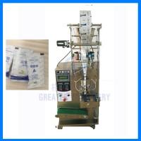 浴盐自动包装机 竹盐定量包装机