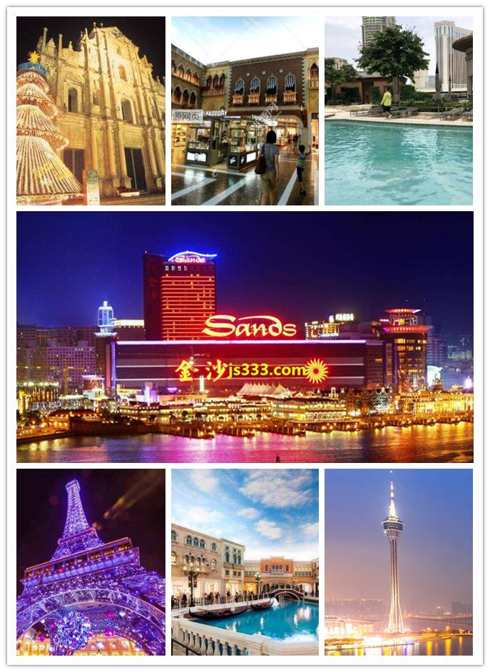 旅游策划书范文