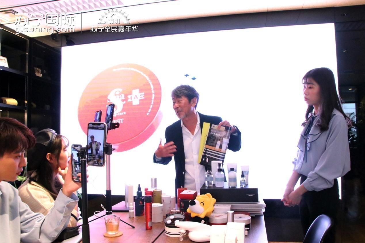 日本女性减龄逆龄全靠它?苏宁国际双十一独家探秘Spa