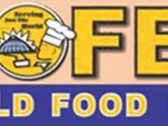 2020菲律宾国际食品展