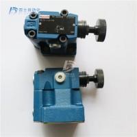 供应力士乐溢流阀DA6VP2A5X/200FSM原装正品