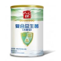 人之幼藻油DHA营养品_河北婴幼儿辅食营养品代理_人之幼