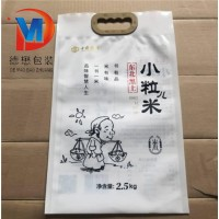 自立拉链食品包装袋A抚宁自立拉链食品包装袋厂家