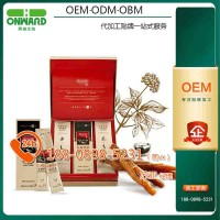 韩国红参饮品OEMODM厂家 血橙咖啡浓缩液定制贴牌