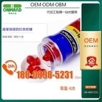 氨基丁酸gaba软糖贴牌ODM、功能凝胶糖果软糖加工定制