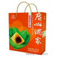 广州酒家端午节粽子礼盒批发团购