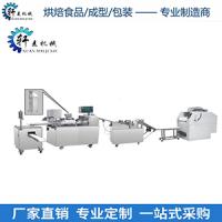 上海轩麦XM-900包子馒头机生产线