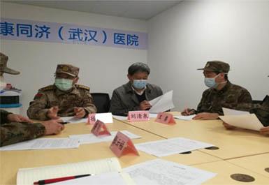 如何防止国内疫情二次爆发?国外疫情如何遏制?刘清泉院长直播解答
