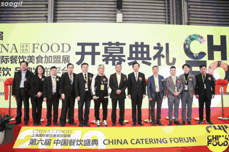 重磅:后疫情首档线下招商会, 2020上海餐饮美食加盟展