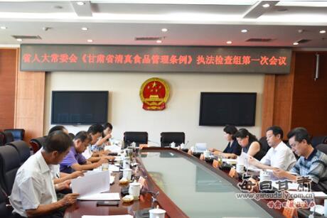 甘肃省将对清真食品市场开展执法检