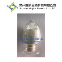 甘氨酸甲酯盐酸盐5680-79-5厂家直销