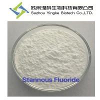 氟化亚锡7783-47-3厂家直销