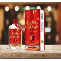 茅台镇大福酒厂中秋节国庆节定制酒