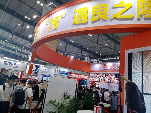 """中国食材电商节""""食材联播""""展商首秀"""