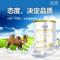 新疆悠力特益生菌驼奶粉供应