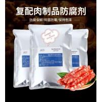 熟肉制品生物复配防腐剂