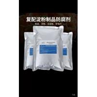 淀粉制品复配防腐剂