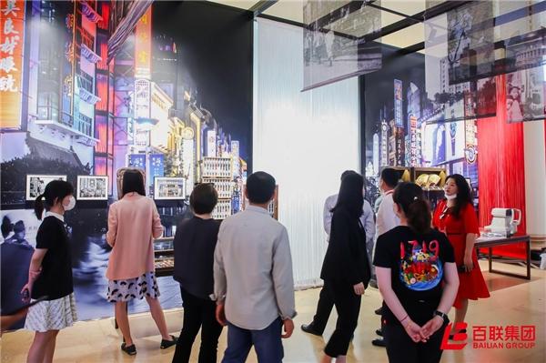 """百联凝聚老字号力量亮相中国品牌会 创新驱动引领时代""""新消费"""