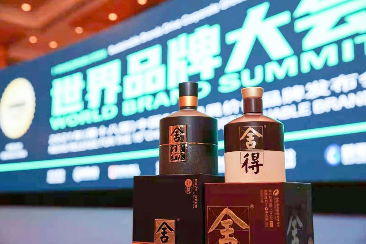 2020中国500最具价值
