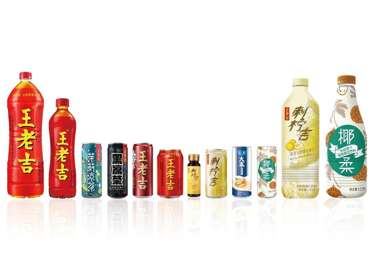 王老吉:百年凉茶