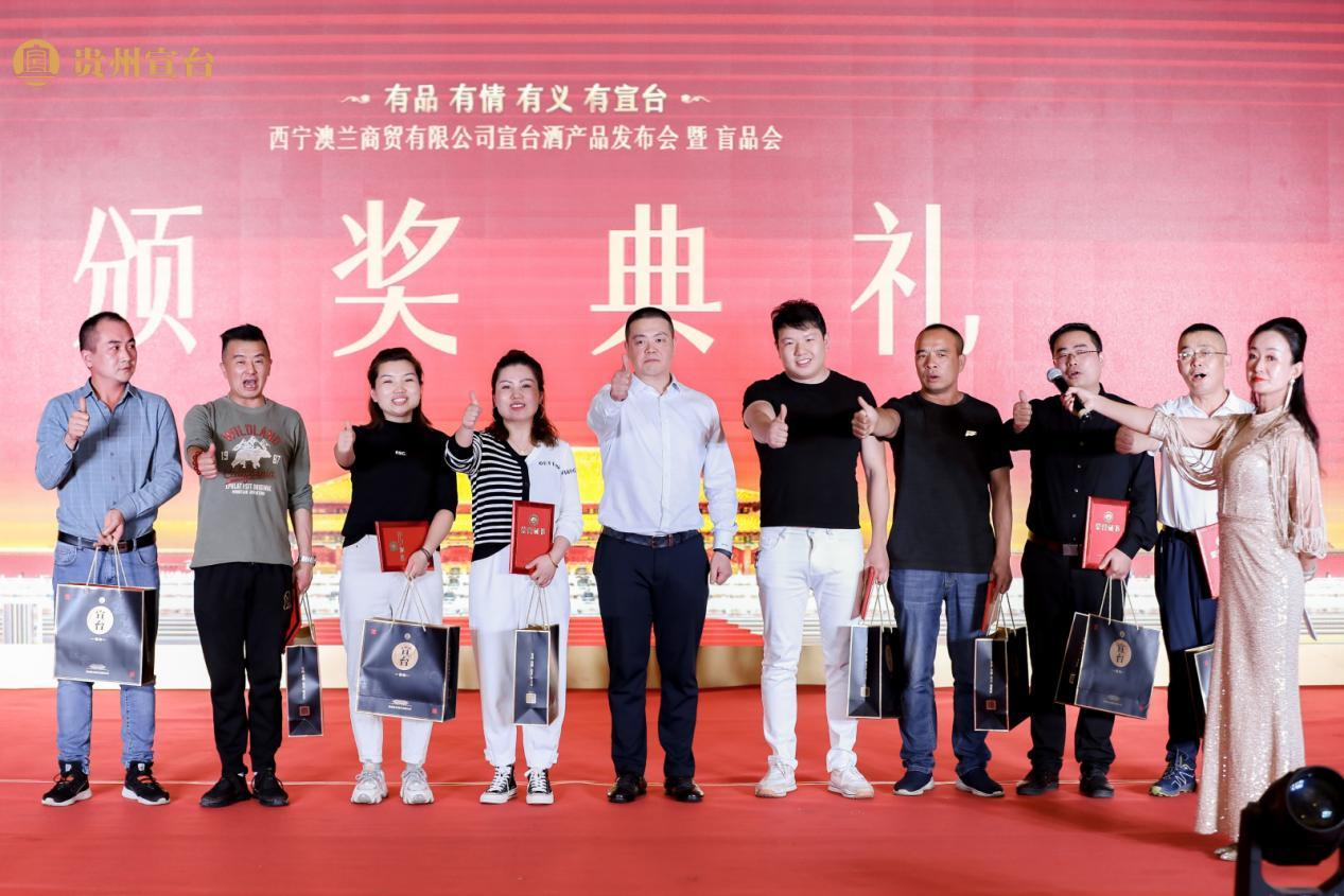 贵州宣台产品发布会西宁
